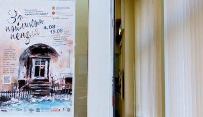 Matterport тур по художественной галерей «Искусство Слобожанщины»
