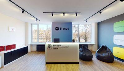 Центр підтримки підприємців Дія.Бізнес – Київ 3D Model